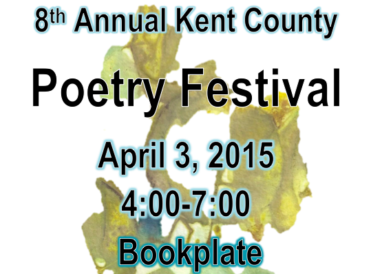 Friday, April 3, 4:00 to 7:00 8th Annual Kent County […]