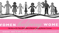 Please join us for 12th Annual Women Helping Women at […]